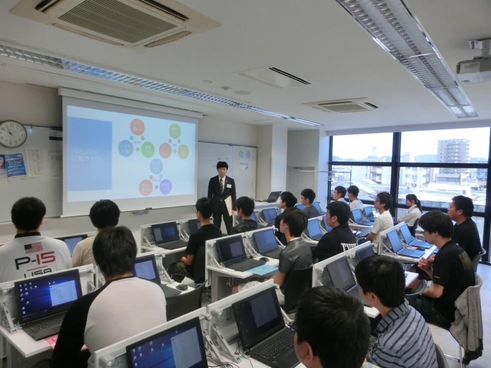 姫路情報システム専門学校画像